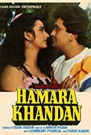 Hamara Khandaan