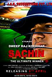 Sachin: The Ultimate Winner