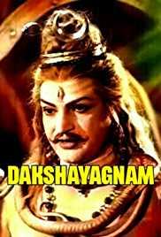Dakshayagnam