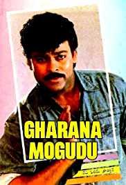Gharaana Mogudu