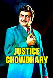 Justice Chowdhary