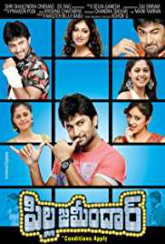 Nani Movies List