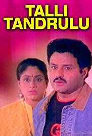 Talli Tandrulu