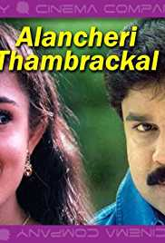 Alanchery Thambrakal