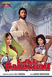 Lal Baadshah