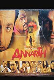 Annarth