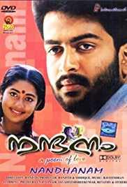 Prithviraj Sukumaran Movies