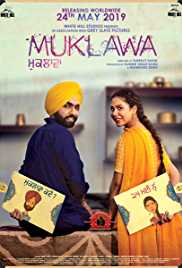 Ammy Virk Movies