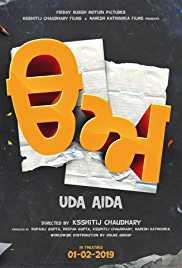 Uda Aida