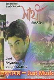 Sathi