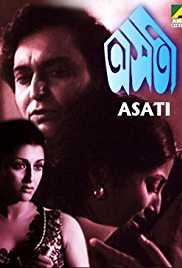 Asati