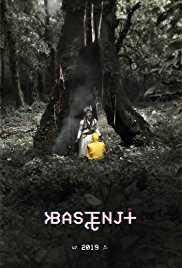Basenji