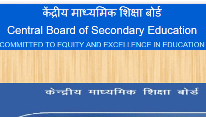 CBSE Board Private Exam 2018: Online Application forms for class 10th and 12th available at cbse.nic.in