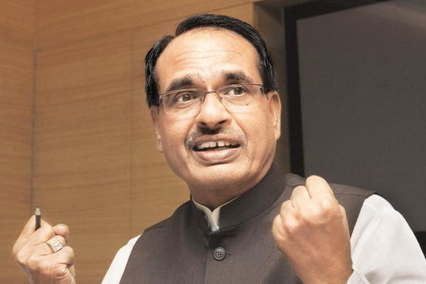 Virtual clean chit to Shivraj Singh Chouhan in Vyapam scam