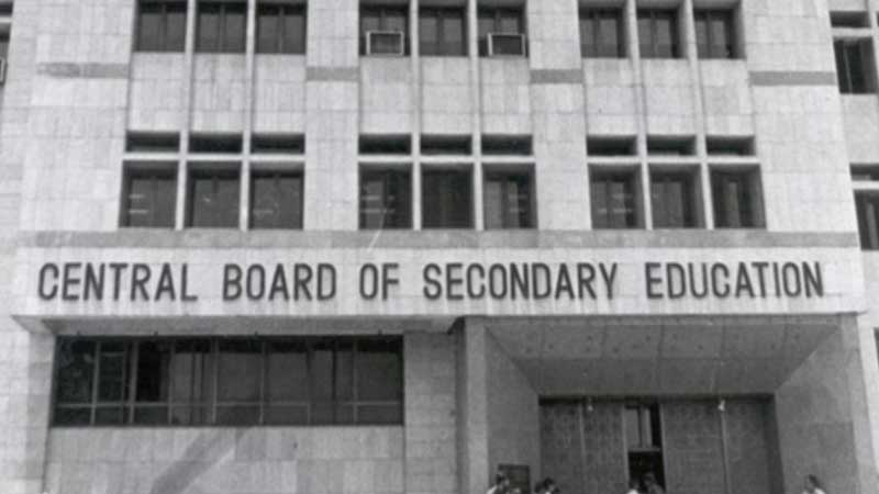 CBSE NET 2017 Results to be declared in 2018