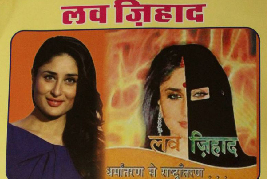 A picture of Kareena Kapoor as alleged victim of Love Jihaad on the pamphlet