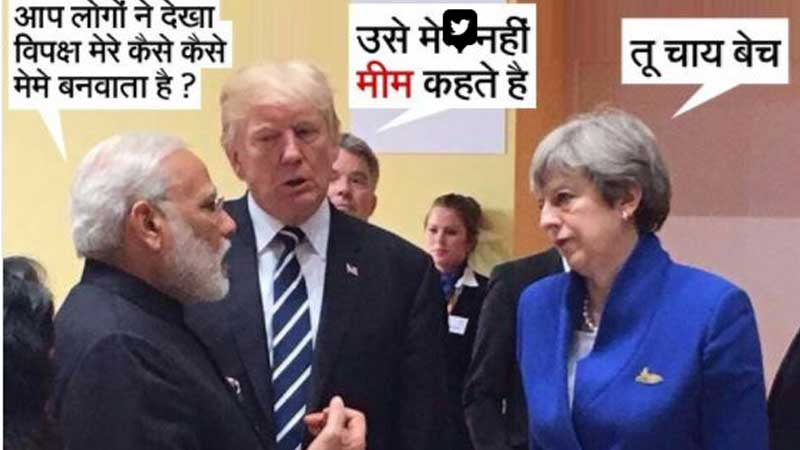 Congress Yuva Magazine mocks Prime Minister Modi with Meme, deletes post