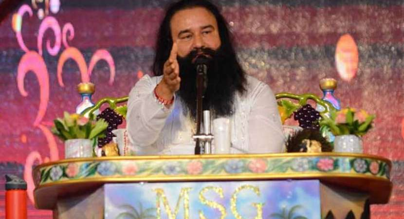 Gurmeet Ram Rahim during one of his sessions