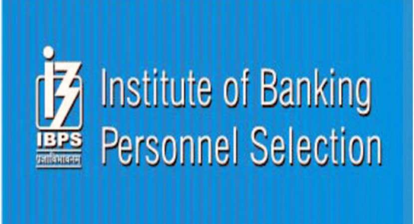 IBPS RRB Officer Scale I, II, III Main Exam 2017 Scorecards releadsed at ibps.in;Check Now