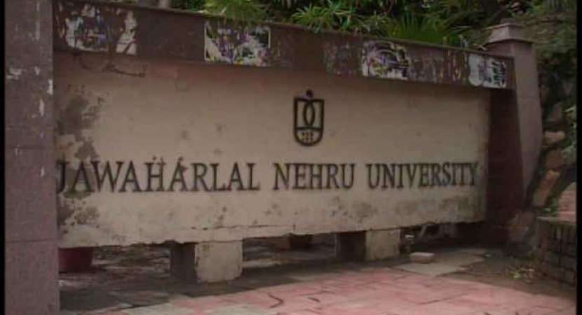 JNU entrance examination may conduct completely online from next year