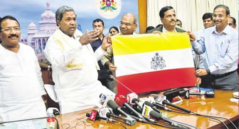 Karnataka unveils separate flag, cabinet nod likely today