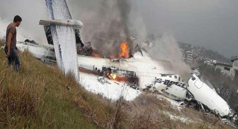 Nepal Plane Crash: Over 50 killed, PM Modi offers condolence; watch video