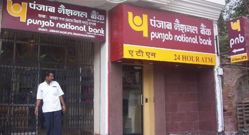 .NewDelhi DEL61 BIZ-RSQ-PNB PNB takes steps to secure SWIFT operations