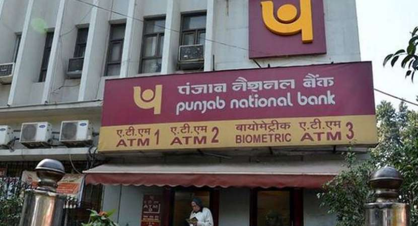 PNB fraud: Urjit Patel defends Reserve Bank of India
