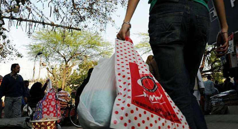 From Gudi Padwa, plastics are banned in Maharashtra