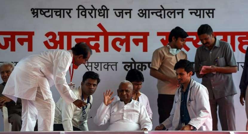 Anna Hazare hits Ramlila Maidan again, begins hunger strike in farmers' support