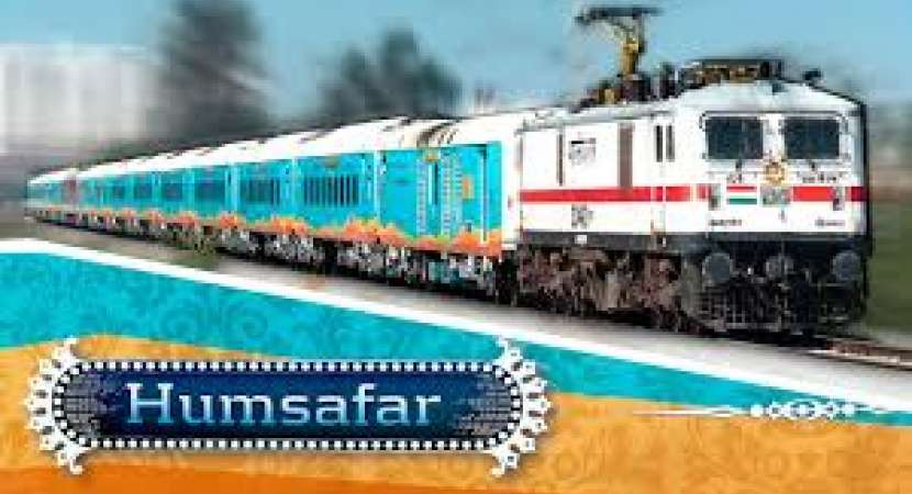 Humsafar Express to be flagged off by Prime Minister Modi