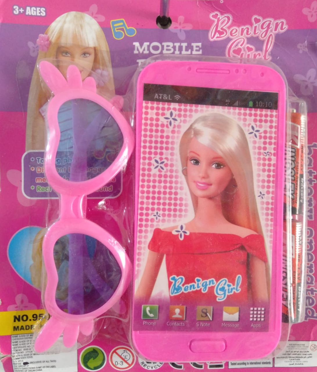 Barby sunglass & Mobile