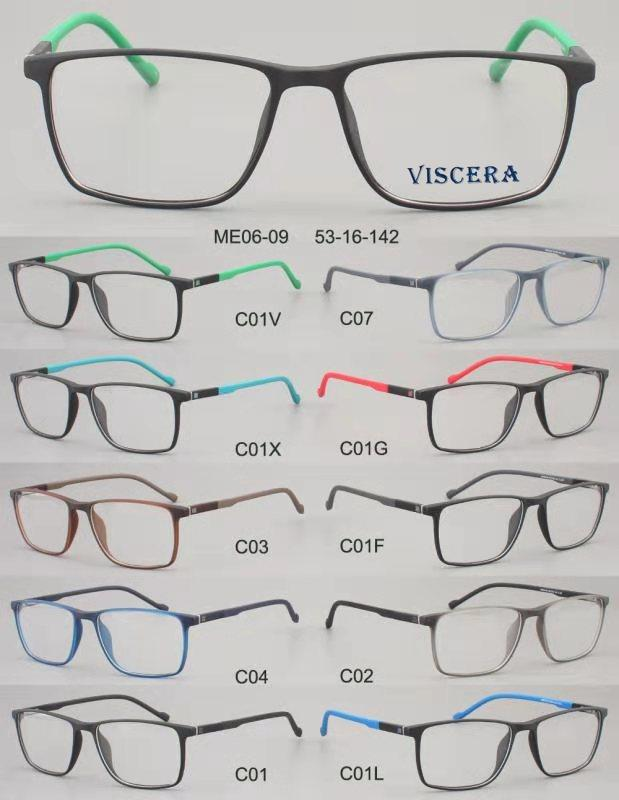 Spectacles frame