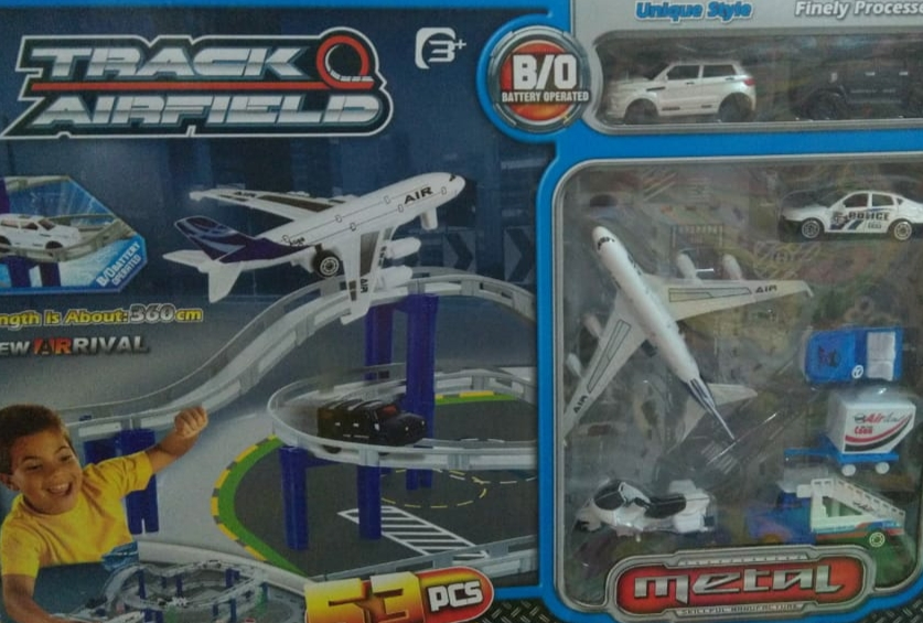 Track Airfield