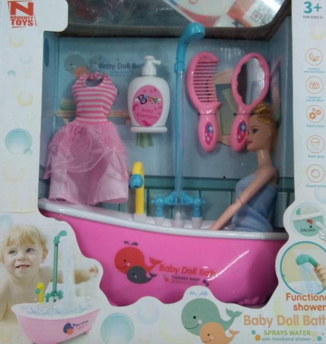 Baby doll bath