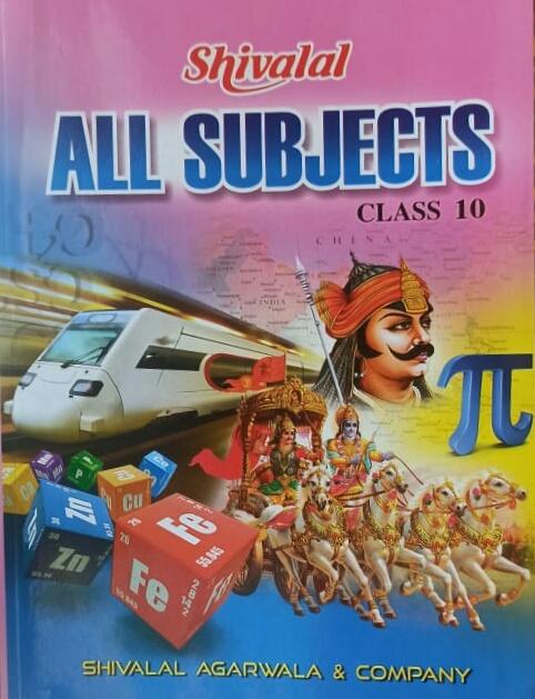 Class 10 All Subject Book