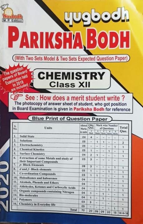 Pariksha Bodh Class 12th Chemistry