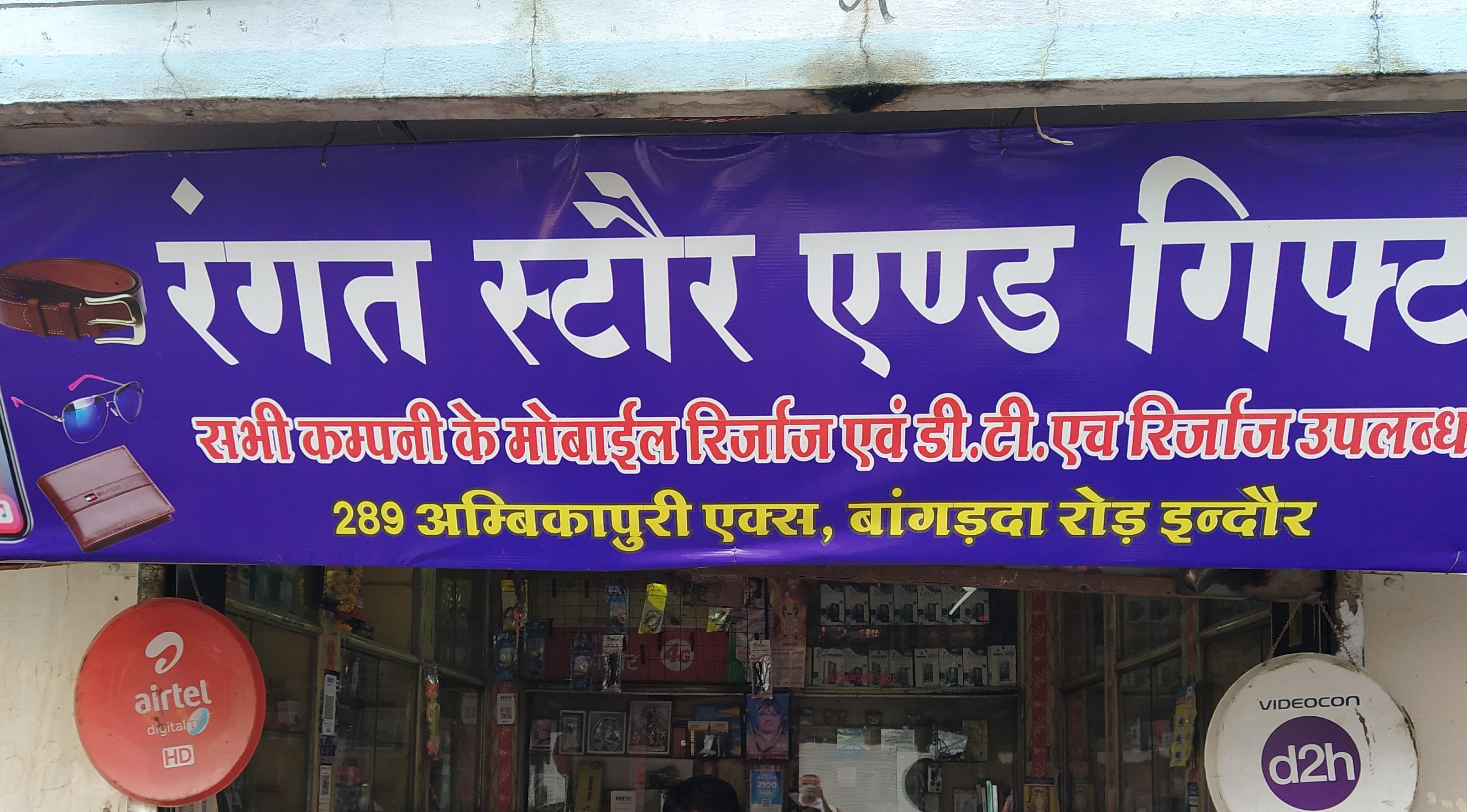 Rangat store& gift item