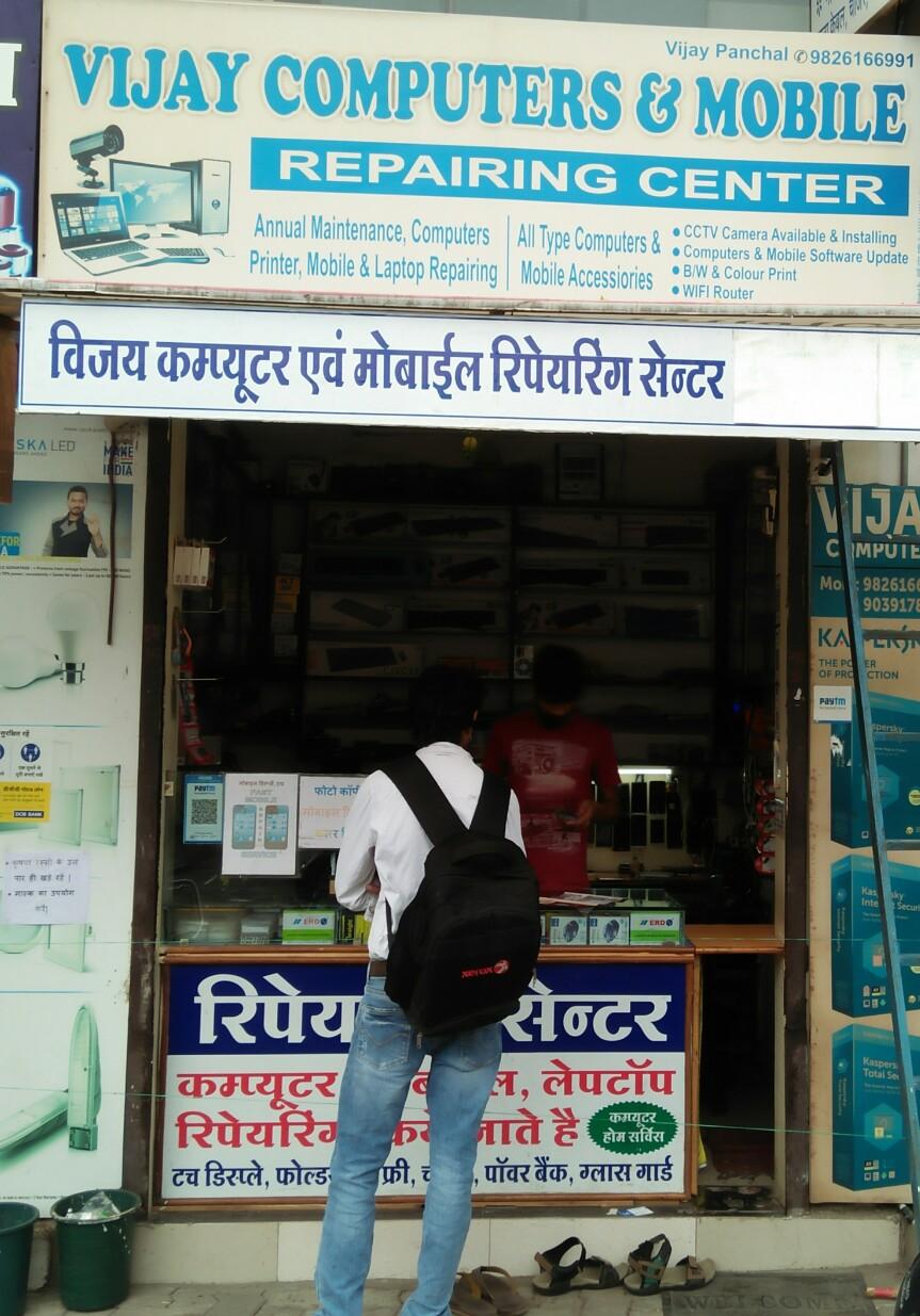 Vijay computer sales & service