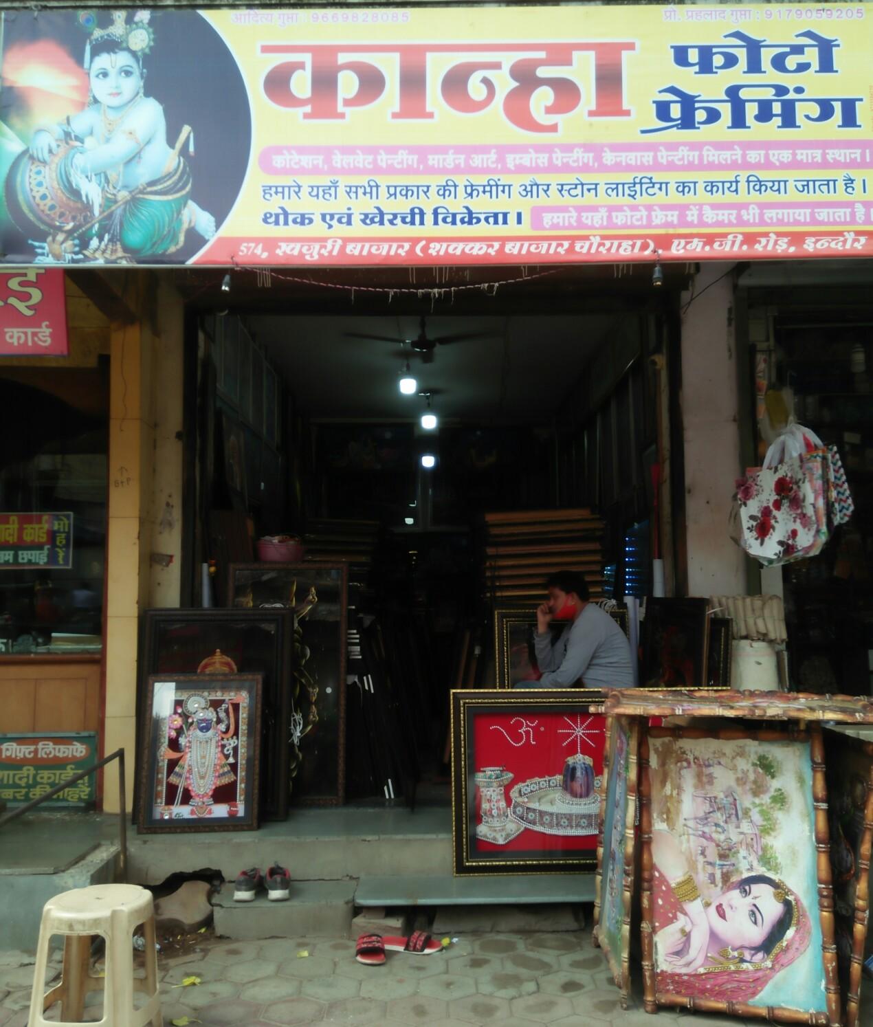 Kanha photo framing