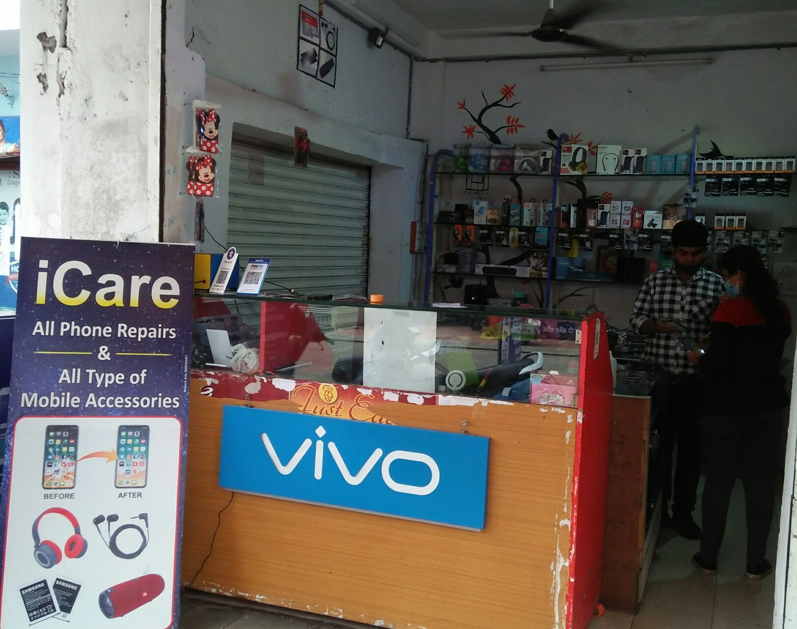 I care mobile ripyar and accessories