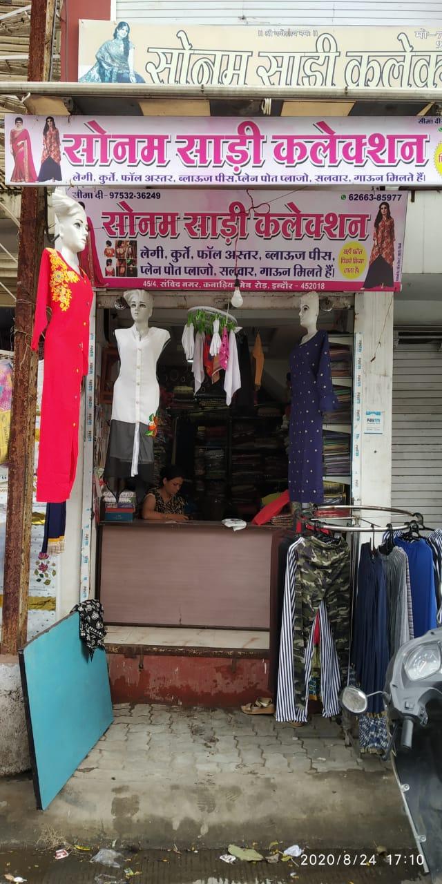 Sonam Collection