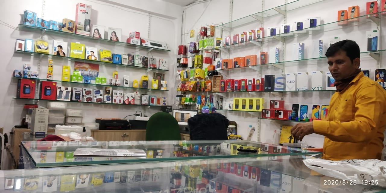 Shreenathji Mobile Gallery