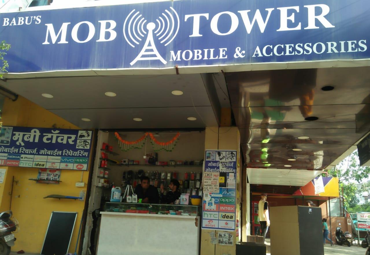 Babu's Mobi Tower
