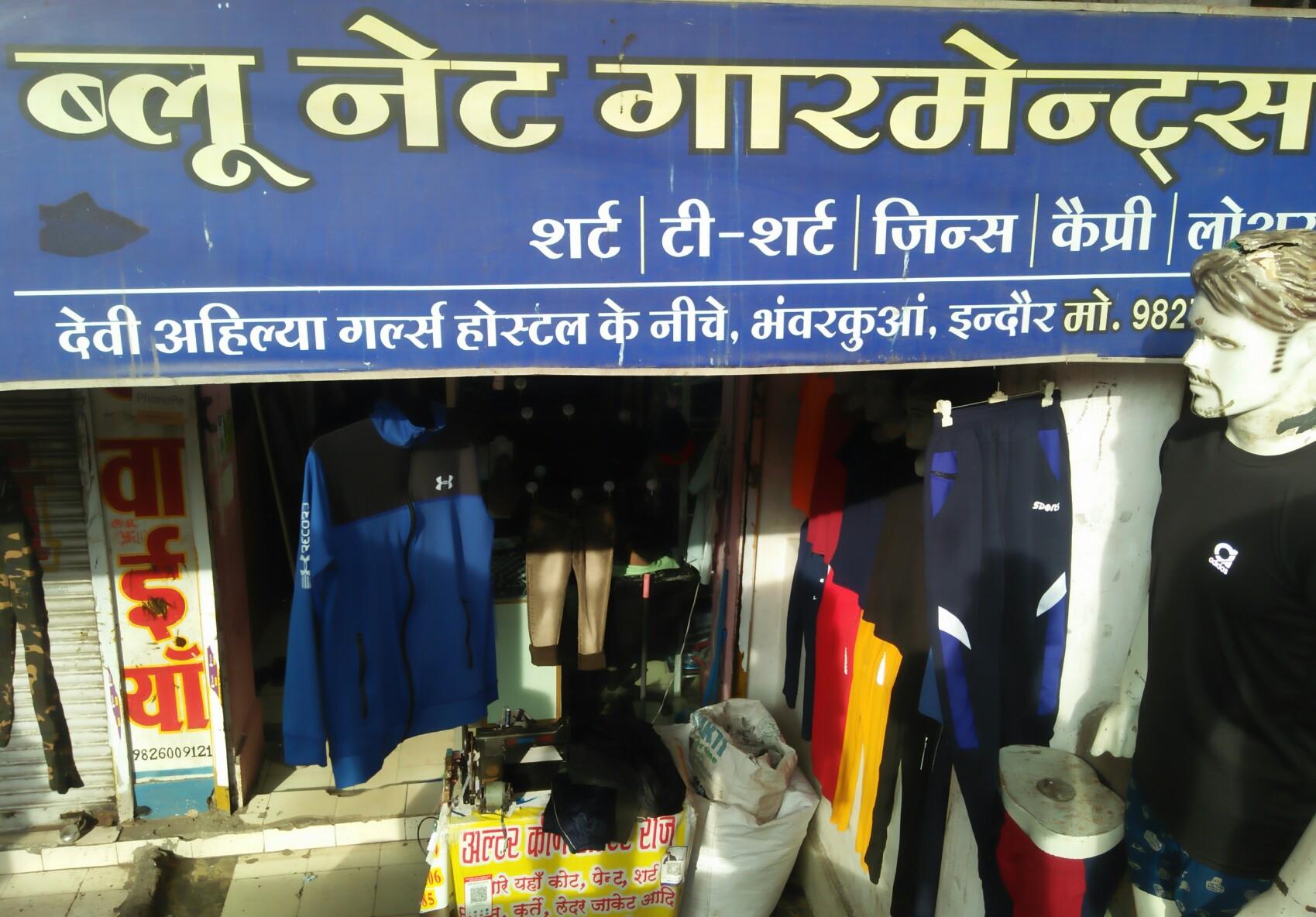 Blue net garments