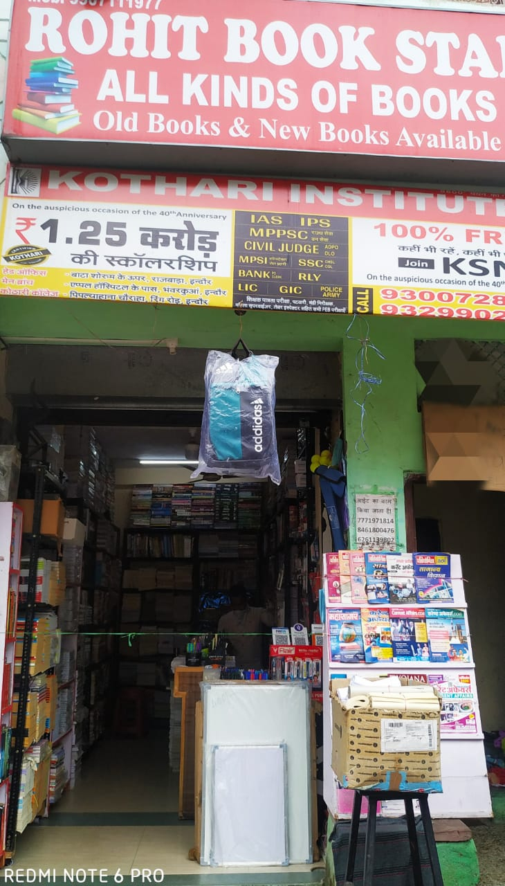 Rohit book stall