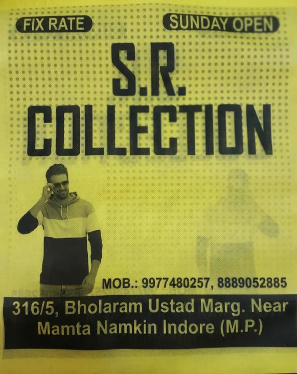S. R. collaction