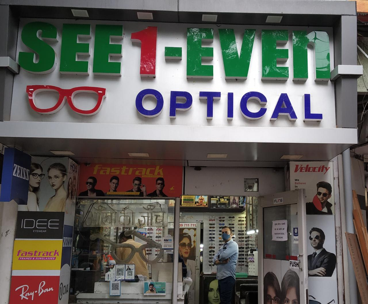 SEE1-EVEN OPTICAL