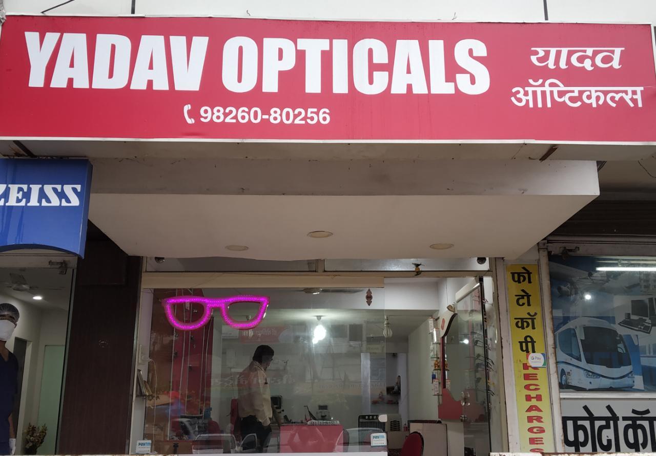 YADAV OPTICALS