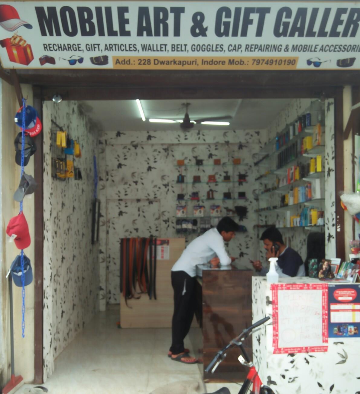 Mobile art & gift gallary